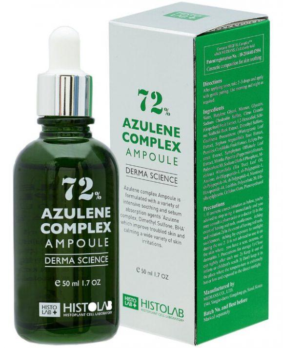Histolab Концентрат з комплексом азулена Azulene complex ampoule 72%