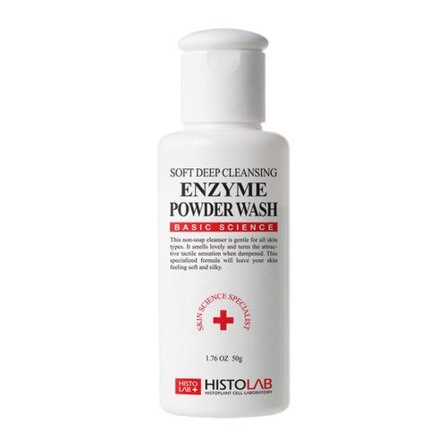 Histolab Энзимный пилинг порошок Enzyme powder wash