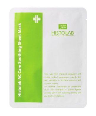 Histolab Маска тканевая успокаивающая для лечения акне АС Soothing Sheet Mask 30g
